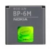 Battery BP-6M Nokia