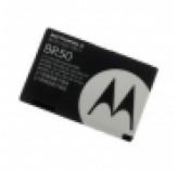 Battery BR-50 Motorola