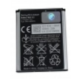 Battery BST-43 Sony Ericsson